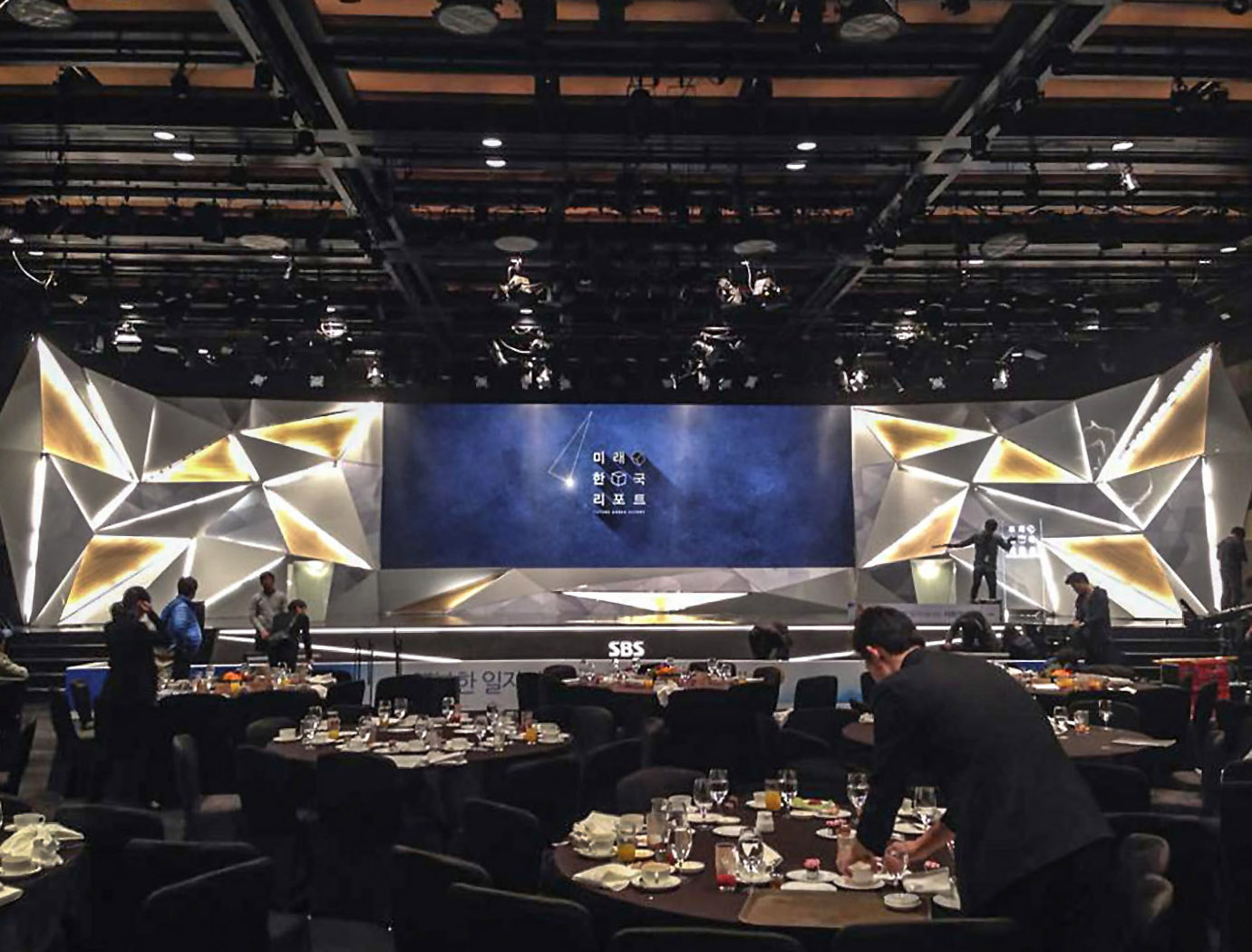 2013 FUTURE KOREA REPORT MAIN STAGE