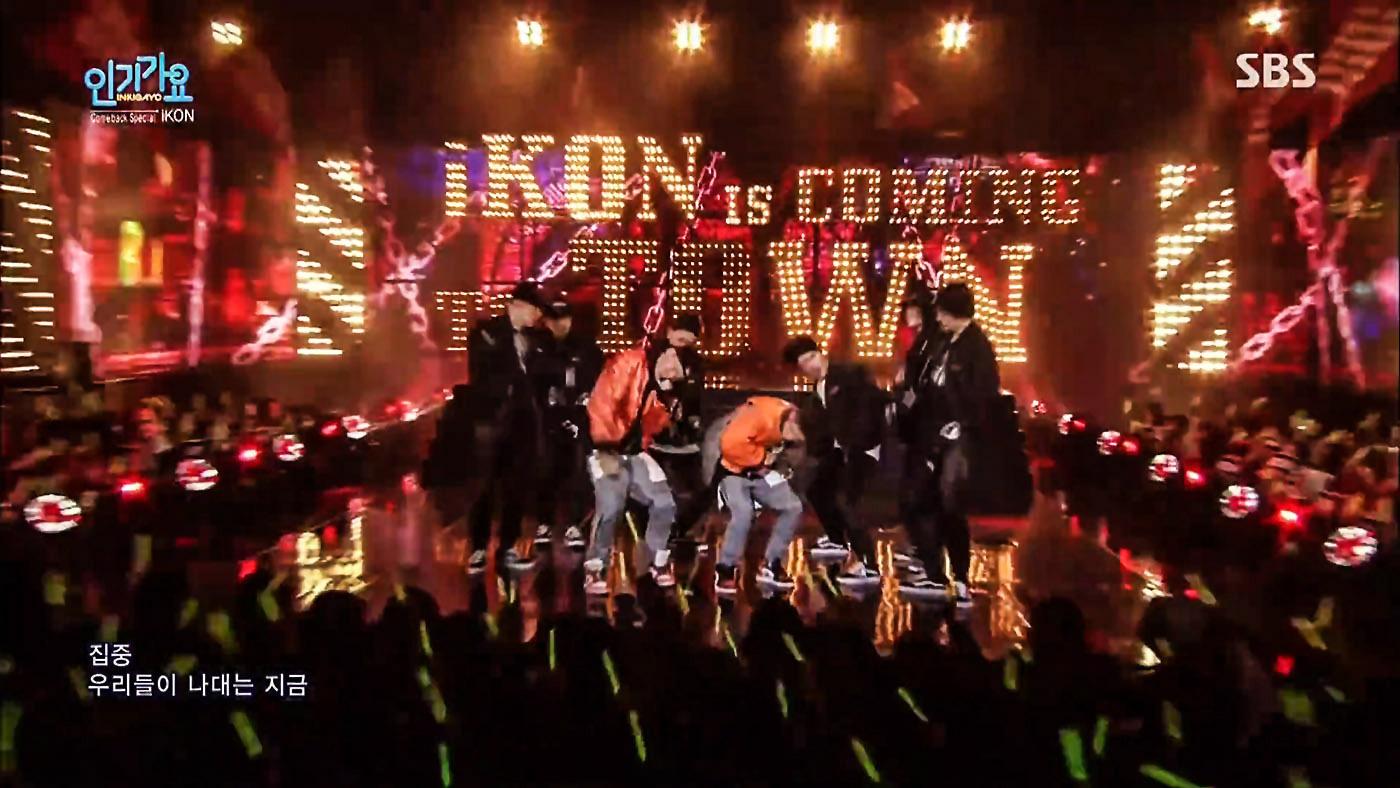 iKON_151129_SBS Inkigayo_이리오너라.mp4_000072958