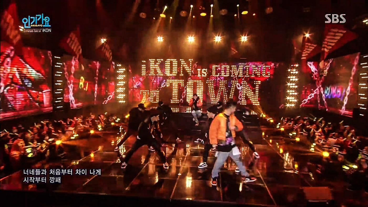 iKON_151129_SBS Inkigayo_이리오너라.mp4_000102866