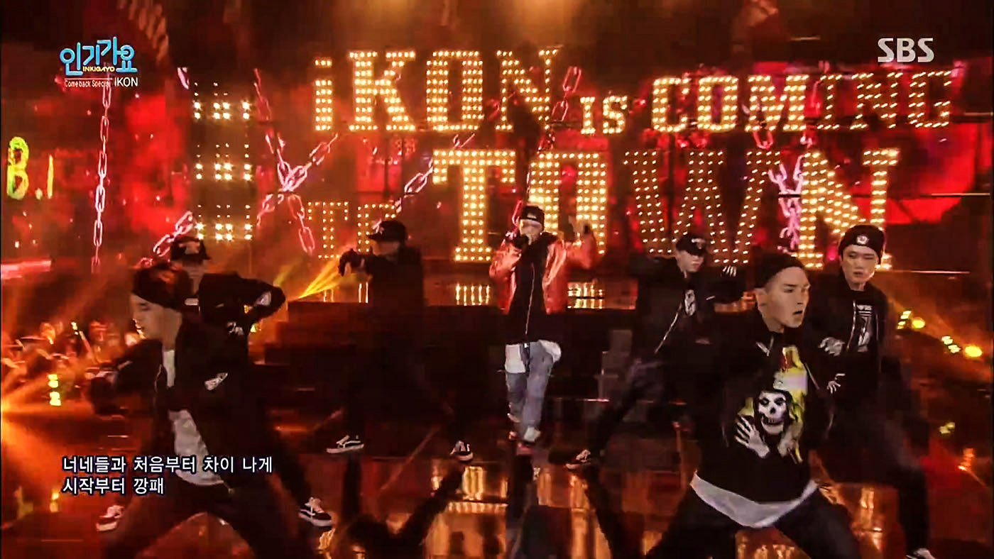 iKON_151129_SBS Inkigayo_이리오너라.mp4_000103994
