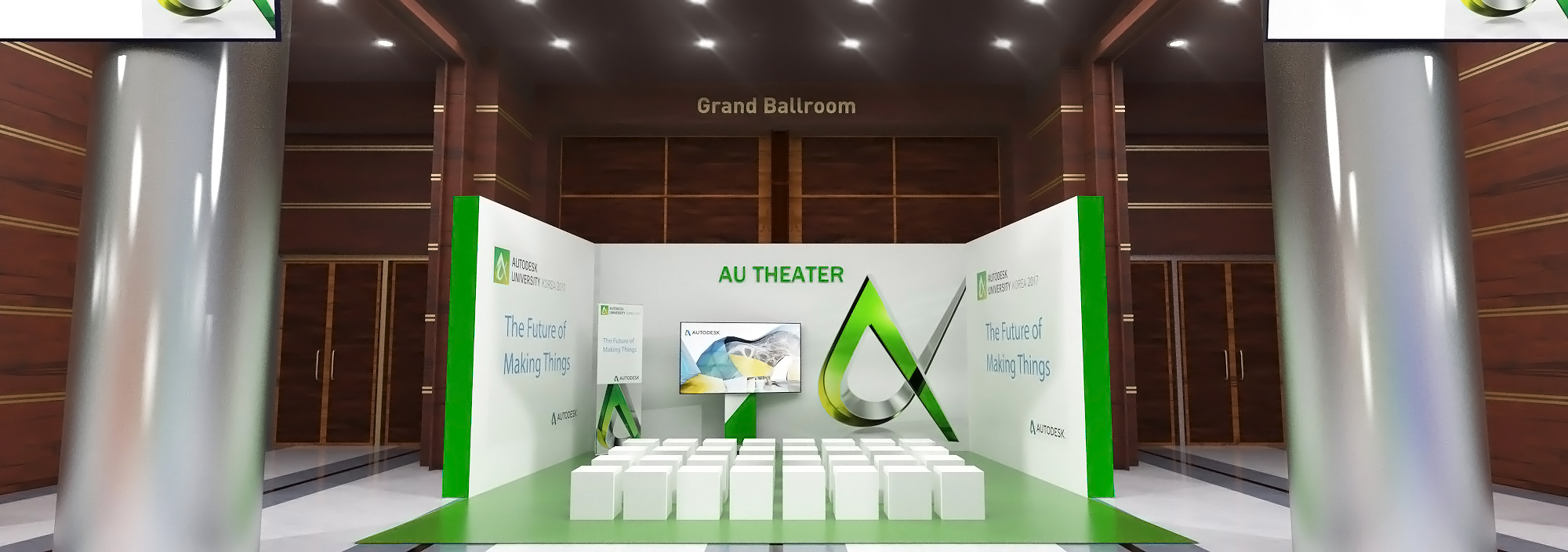 Autodesk University_EX _Rendering_14